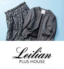 leilian plus house