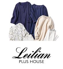leilian plus house