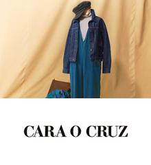 caraocruz